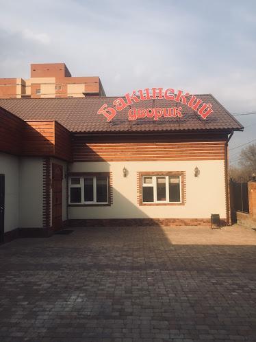 "Вход в кафе ""Бакинский дворик"""
