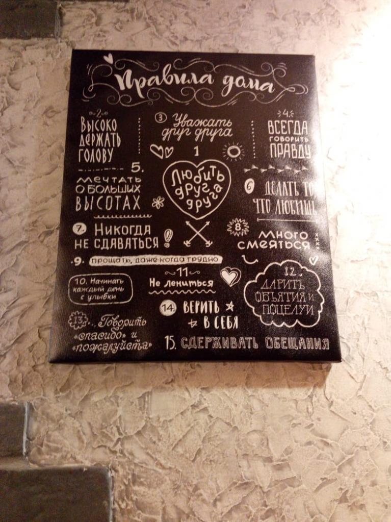 """Фотография интерьера кафе """"Вкусный дом"""""""