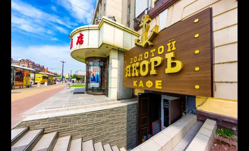 """Кафе """"Золотой якорь"""" в Хабаровске: телефон, адрес ... Вход В Кафе Интерьер"""